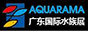 aquarama新加坡国际水族展